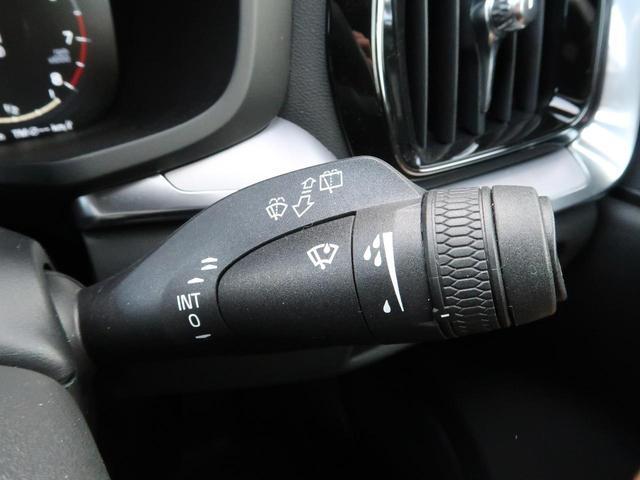 クロスカントリー T5 AWD 弊社試乗車 2020年モデル 4輪駆動 シートヒーター 純正ナビ 360℃カメラ パワーテールゲート 電動シート PCC(31枚目)