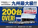 クロスカントリー T5 AWD 弊社試乗車 2020年モデル 4輪駆動 シートヒーター 純正ナビ 360℃カメラ パワーテールゲート 電動シート PCC(4枚目)