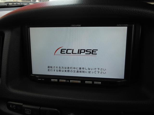 トヨタ プロボックスバン GL メモリーナビ ワンセグTV ETC
