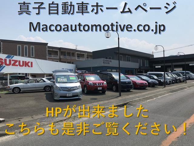 「ホンダ」「シビック」「コンパクトカー」「福岡県」の中古車19