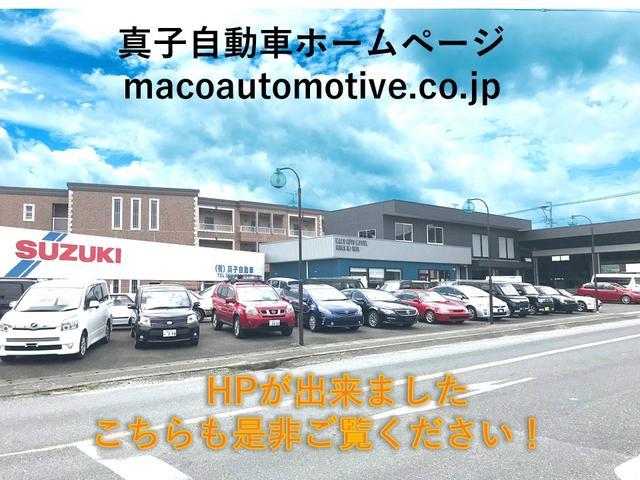 「マツダ」「ロードスター」「オープンカー」「福岡県」の中古車47