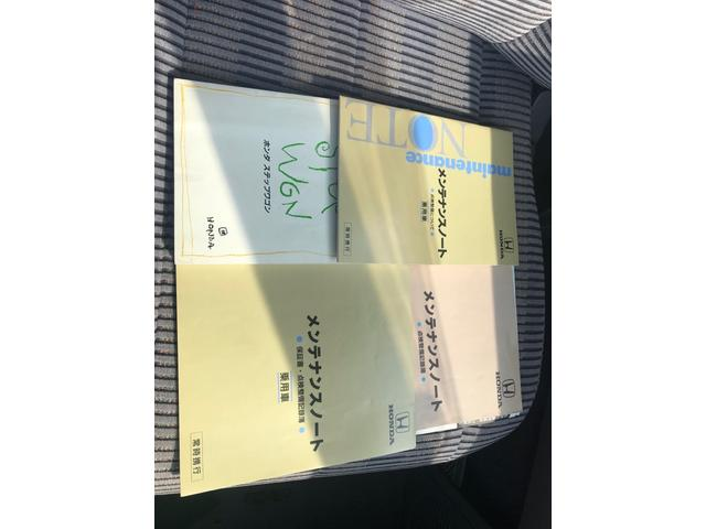 「ホンダ」「ステップワゴン」「ミニバン・ワンボックス」「福岡県」の中古車37