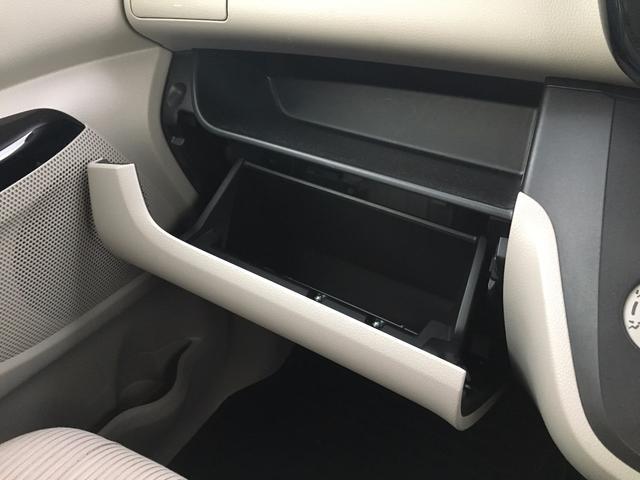 日産 デイズルークス Sエマージェンシーブレーキレスオプション 両側スライドドア