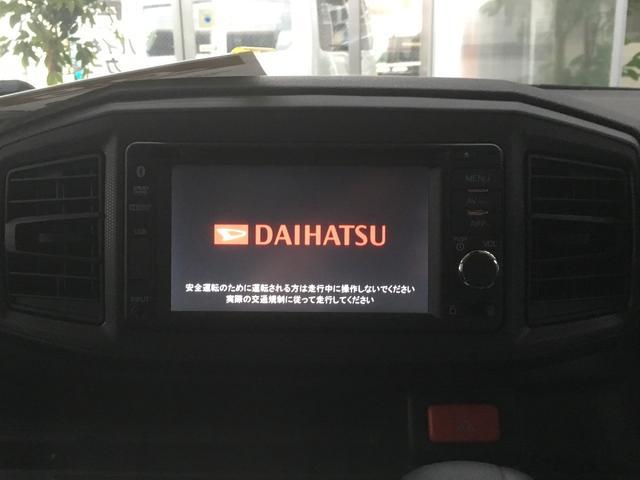 ダイハツ ミライース L SAIII キーレス ETC CD DVD再生