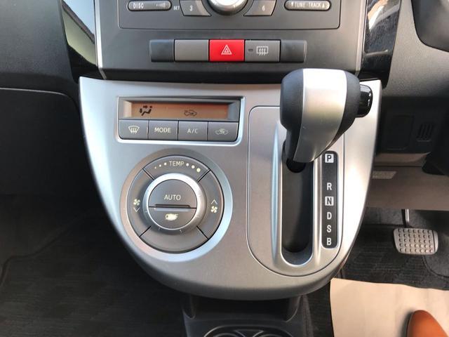 快適装備のオートエアコン(温度設定をすれば、自動で車内の温度管理をしてくれる優れ物です。)