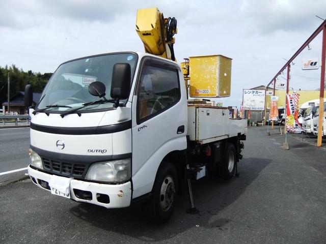 「その他」「デュトロ」「トラック」「福岡県」の中古車8