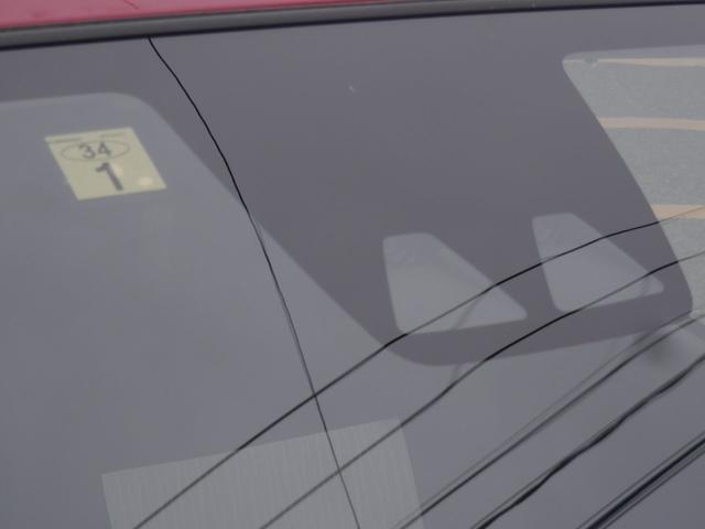 「ダイハツ」「ミライース」「軽自動車」「福岡県」の中古車12