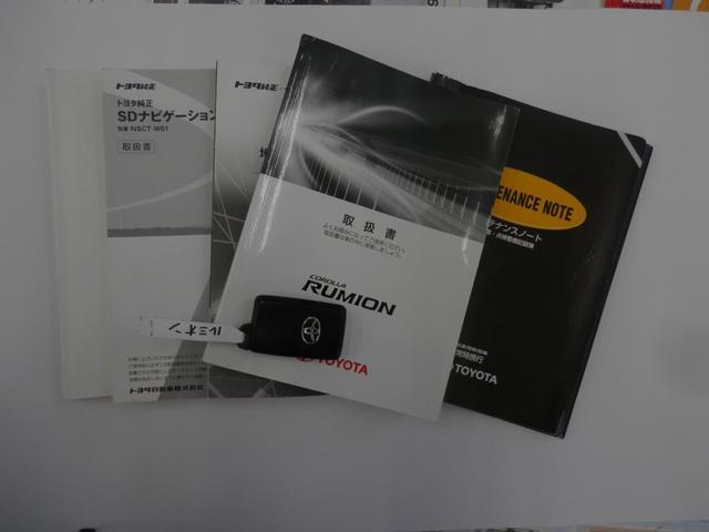 「トヨタ」「カローラルミオン」「ミニバン・ワンボックス」「福岡県」の中古車18