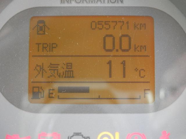 「ホンダ」「ライフ」「コンパクトカー」「福岡県」の中古車11