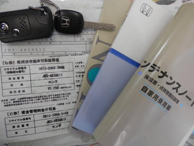 「ホンダ」「ライフ」「コンパクトカー」「福岡県」の中古車14