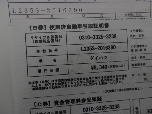「ダイハツ」「エッセ」「軽自動車」「福岡県」の中古車14