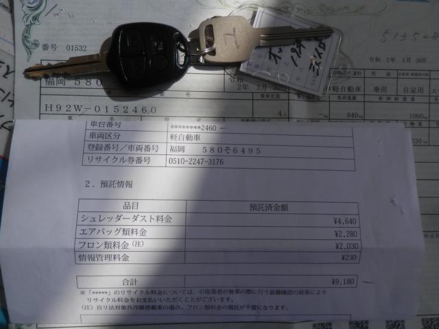 「日産」「オッティ」「コンパクトカー」「福岡県」の中古車10