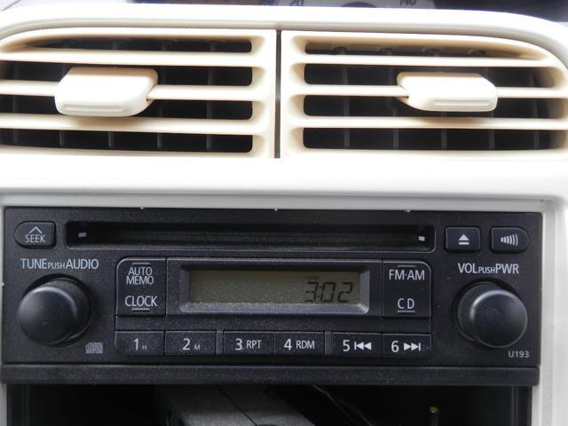 「日産」「オッティ」「コンパクトカー」「福岡県」の中古車11