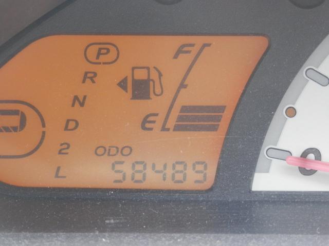「日産」「オッティ」「コンパクトカー」「福岡県」の中古車12