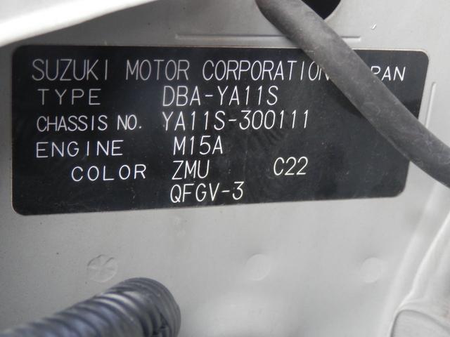 「スズキ」「SX4」「SUV・クロカン」「福岡県」の中古車18