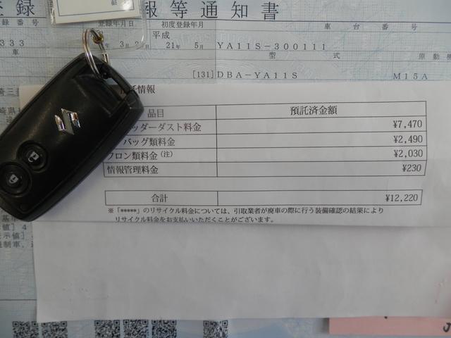 「スズキ」「SX4」「SUV・クロカン」「福岡県」の中古車19