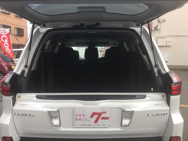 LX570 黒革 サンルーフ モデリスタエアロ&21AW(11枚目)