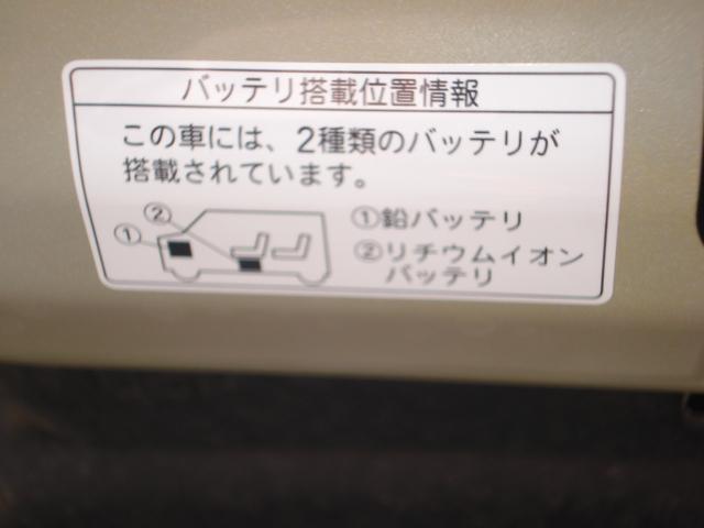 スズキ ハスラー JスタイルII特別仕様車デュアルカメラブレーキサポート