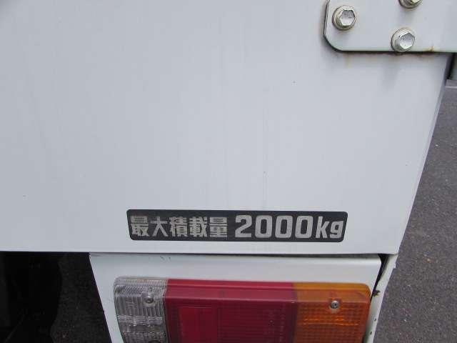 200積載量2トンモデル(6枚目)