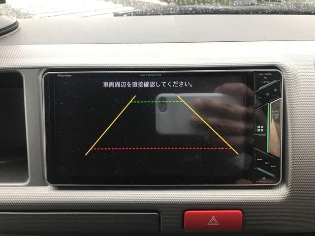 「トヨタ」「レジアスエースバン」「その他」「福岡県」の中古車23