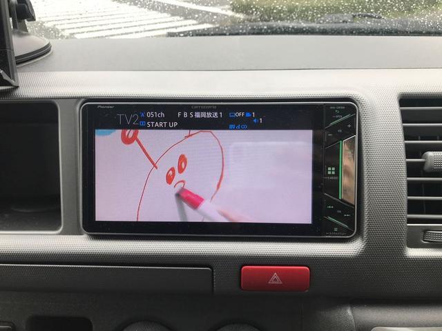 「トヨタ」「レジアスエースバン」「その他」「福岡県」の中古車24