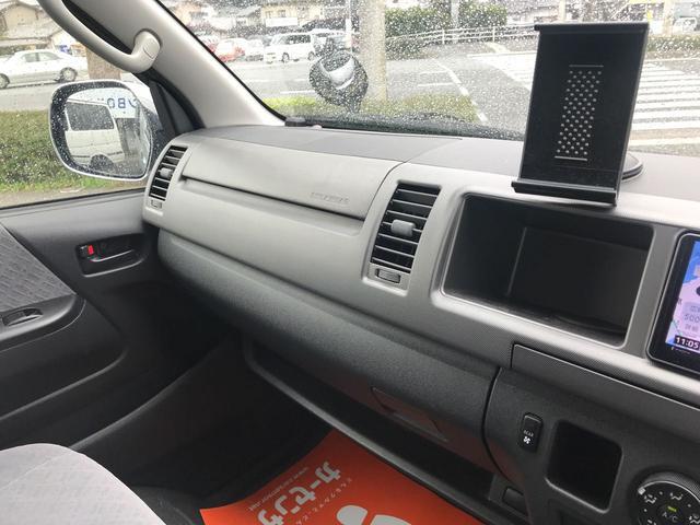 「トヨタ」「レジアスエースバン」「その他」「福岡県」の中古車27