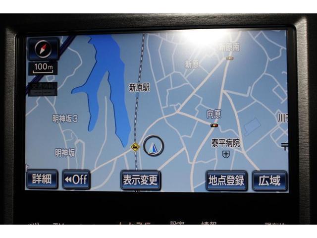 ロイヤルサルーン フルセグ付HDDナビ バックカメラ HID(3枚目)