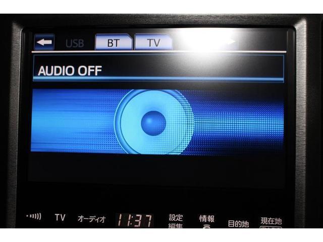 ロイヤルサルーン フルセグ付HDDナビ バックカメラ HID(7枚目)