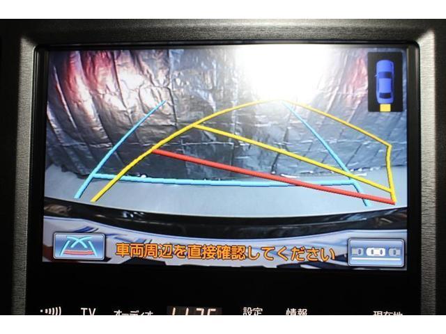 ロイヤルサルーン フルセグ付HDDナビ バックカメラ HID(8枚目)
