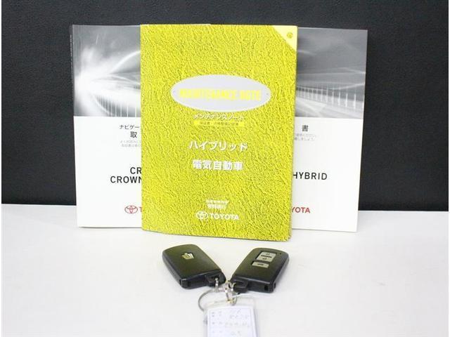 ロイヤルサルーン フルセグ付HDDナビ バックカメラ HID(19枚目)