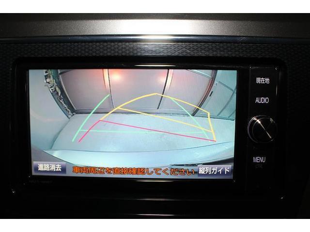S 社用車 フルセグ付メモリーナビ ドライブレコーダー(9枚目)