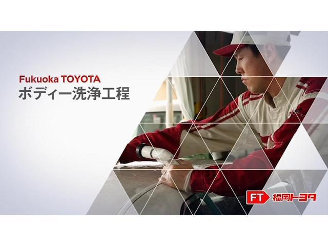 「トヨタ」「C-HR」「SUV・クロカン」「福岡県」の中古車31