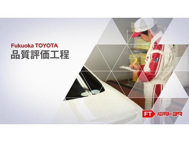 「トヨタ」「C-HR」「SUV・クロカン」「福岡県」の中古車37