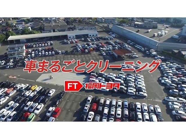 福岡トヨタでは、「まるごとクリーニング」で車をリフレッシュ、「車両検査証明書」で車の状態を表示、「ロングラン保証」で購入後も安心のトヨタ販売店ブランドT-Value基準を満たした車両を販売しています。