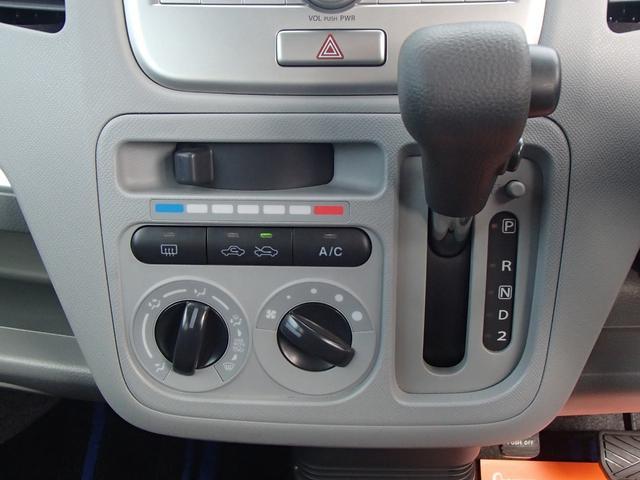 「マツダ」「AZ-ワゴン」「コンパクトカー」「福岡県」の中古車16