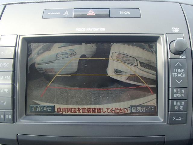 「トヨタ」「アリオン」「セダン」「福岡県」の中古車21