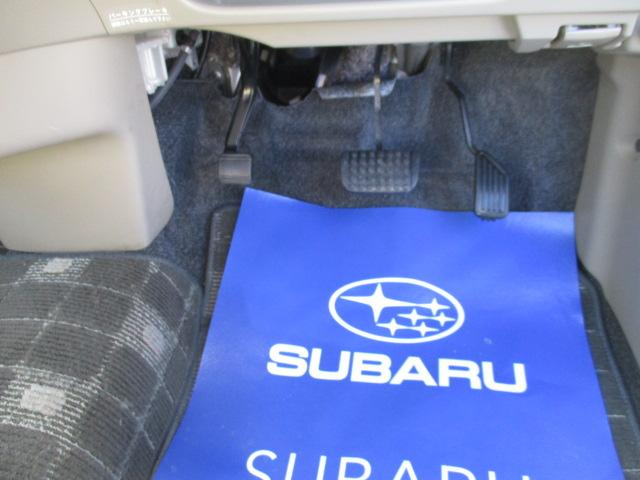スバル ステラ L Limited アイドリングストップ