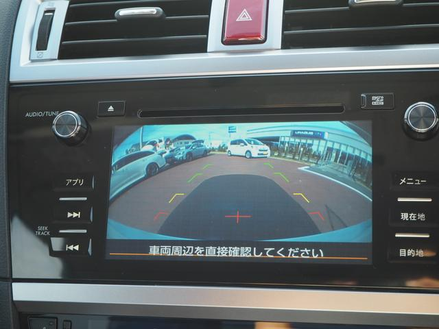 Limited EyeSight搭載車(12枚目)