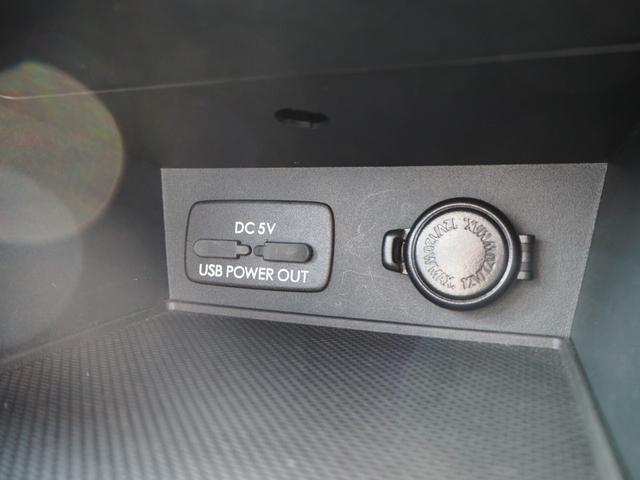 USB電源も2口付きで各種電源供給にご使用頂けます