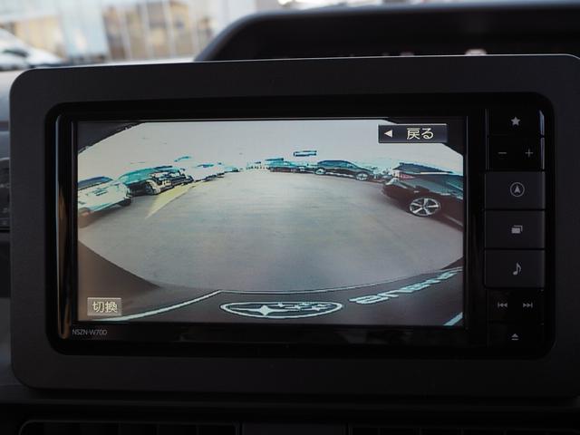 ドライブレコーダーの後方映像