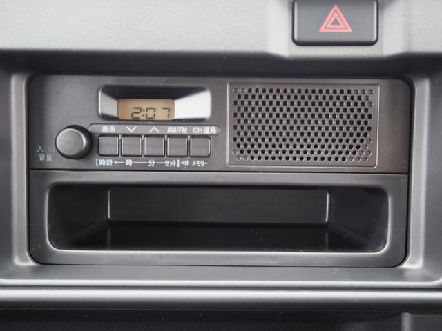 FM/AMラジオです。