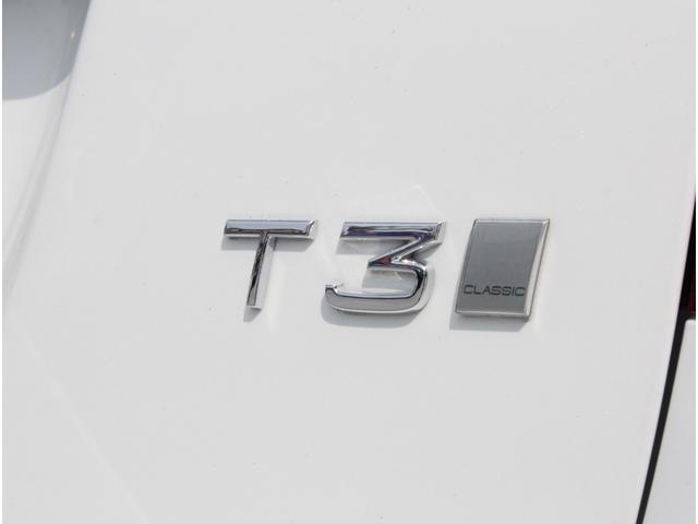 T3 クラシック 弊社デモカー HDDナビゲーション(5枚目)