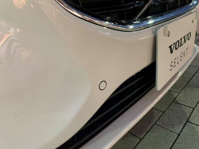 「ボルボ」「ボルボ V40」「ステーションワゴン」「福岡県」の中古車15