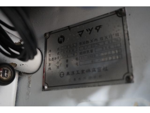 「マツダ」「マツダ」「その他」「福岡県」の中古車47