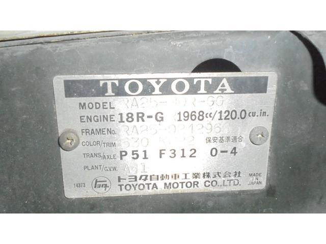 「トヨタ」「セリカ」「クーペ」「福岡県」の中古車29