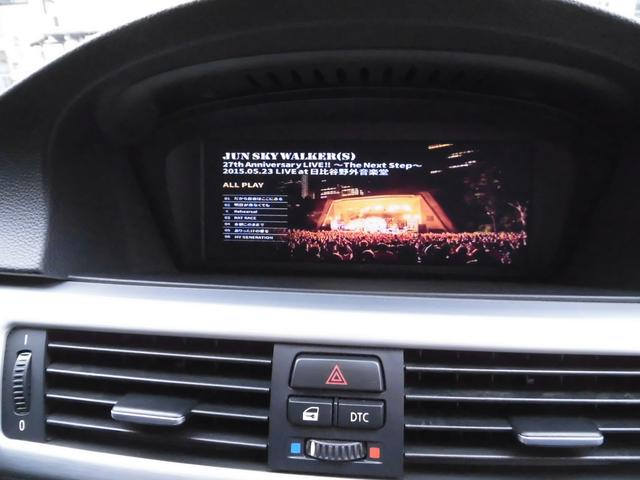 BMW BMW 320i Mスポーツパッケージ 19AW・地デジ・DVD