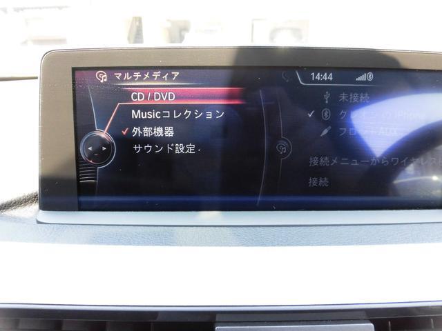 320dツーリング Mスポーツ Mパフォーマンス仕様(15枚目)