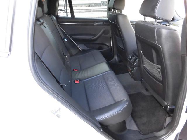 「BMW」「BMW X3」「SUV・クロカン」「福岡県」の中古車8