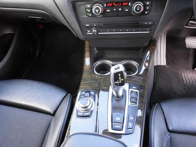 「BMW」「BMW X3」「SUV・クロカン」「福岡県」の中古車9