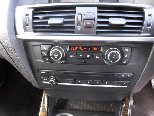 「BMW」「BMW X3」「SUV・クロカン」「福岡県」の中古車10